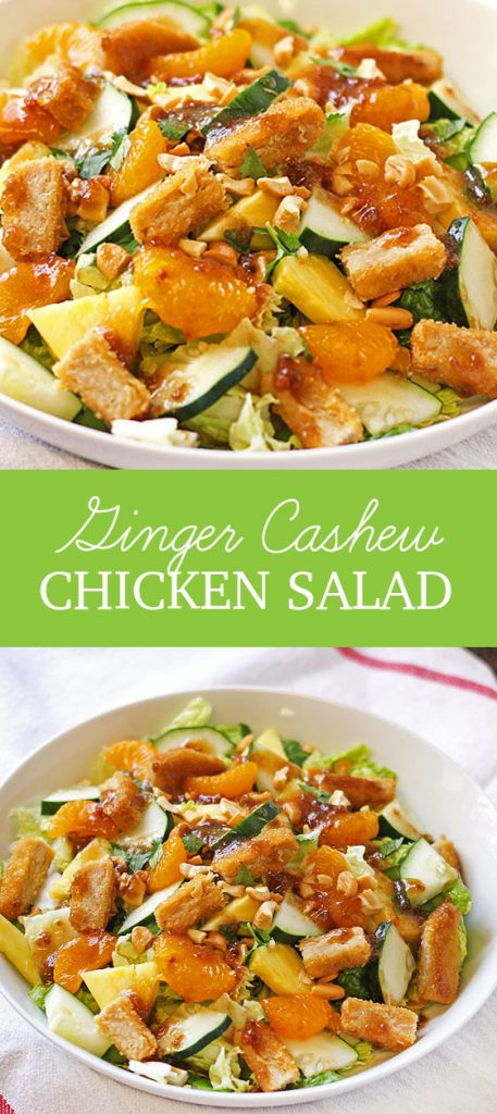 Ginger Cashew Chicken Salad