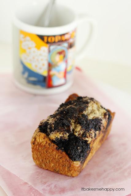 Brownie Crumble Banana Bread