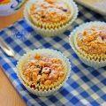 Black Cherry Streusel Muffins are dairy-free + vegan! #SpoonfulOfSilk @LoveMySilk